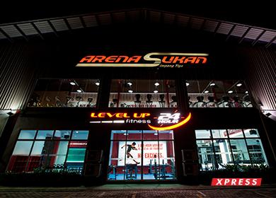 Arena Sukan, Jln Wan Alwi